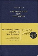 Novum Testamentum Graece: Greek-English New Testament, 28th Edition (English and Greek Edition)