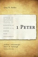 EGGNT: 1 Peter